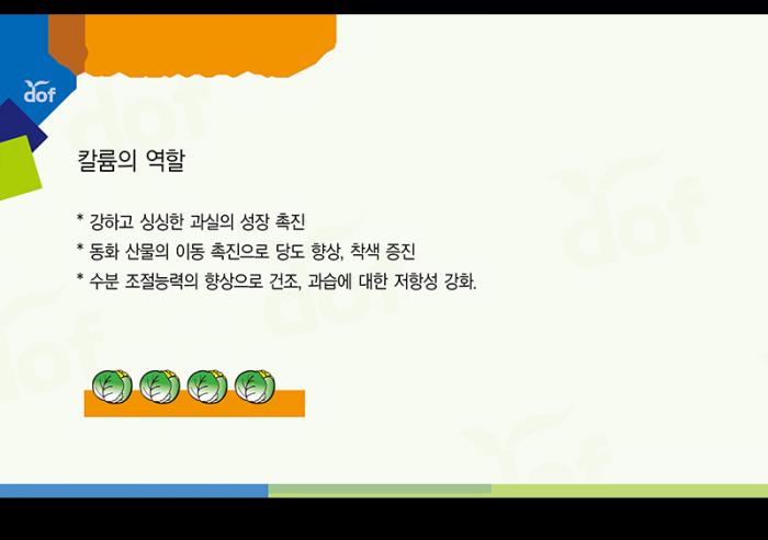 331fc2f649bd164216fc0ee6fa067d9a_1524548100_2669.png