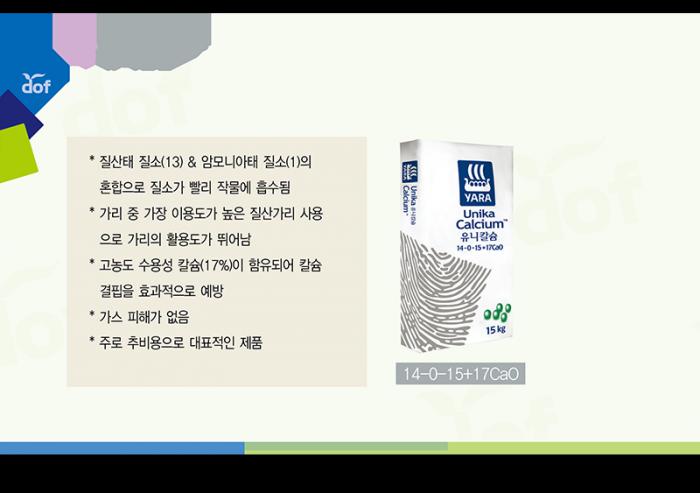 331fc2f649bd164216fc0ee6fa067d9a_1524548181_5891.png